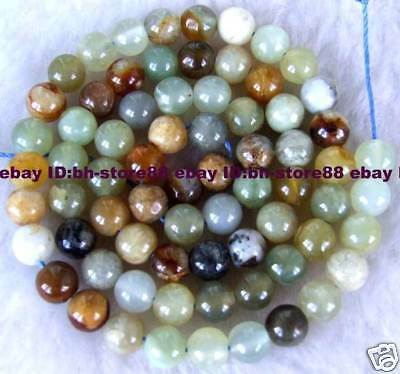 New! 6mm Natral Multicolour Jade Round Beads 15''