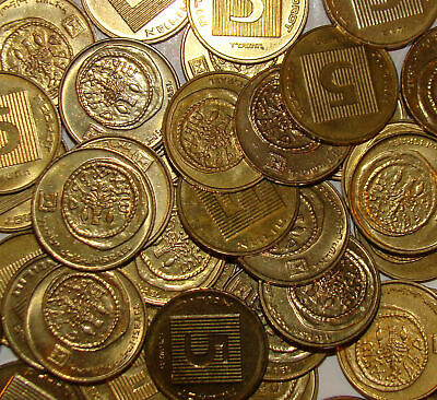 Modern Israeli Coins Holy Land Ancient Coin Israel Lot