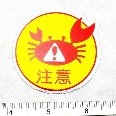 "Yamaha Ghost Racing Japanese Reflective Light Sticker 2.25x3/"" Red"