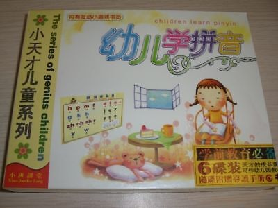 CHILDREN LEARN CHINESE Pinyin (6 VCDs + book boxset)