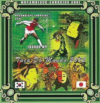 Mozambique 2001 Stamp, World Cup 2002, Football Sport 4
