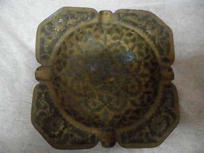 Vintage Engraved Middle East Authentic Copper Ashtray!