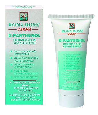 Rona Ross Dermocalm Skin Repair Cream. 75ml. EXPRESS P&P