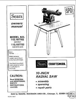 Sears Craftsman  Radial Arm Saw Manual No.113.197702