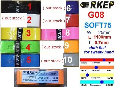 30 x RKEP G08  SOFT75 racquet racket 0.7mm over grip (for SWEATY HAND) SOFT feel
