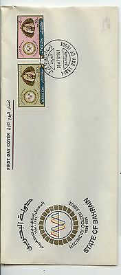 Bahrain first day cover 1981