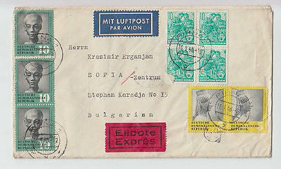 SEE DEUTSCHE LUFTPOST GERMANY DDR BULGARIA 1960 COVER STAMPS SEAL AIRMAIL #26 »