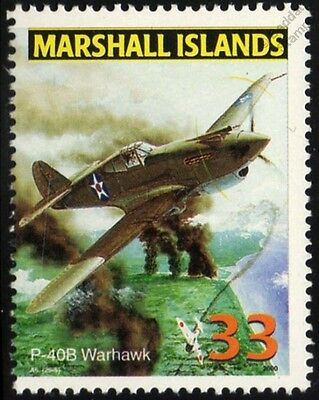 US Army CURTISS P-40/P-40B WARHAWK Fighter Aircraft Airplane Mint Stamp (USAAF)