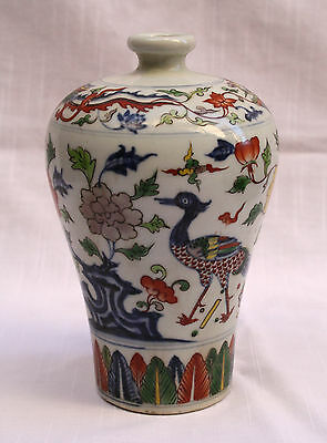 MAGNIFICENT 19C CHINESE HAND PAINTED VASE