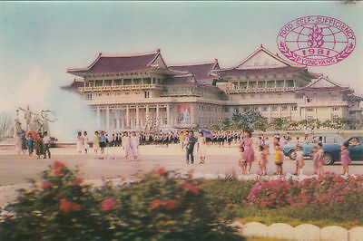 1981 OLD 3D POSTCARD THE PEOPLE'S PALACE OF CULTURE KOREA x
