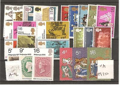 GB - COMMEMS - 1970 - six unmounted mint sets - SALE PRICE