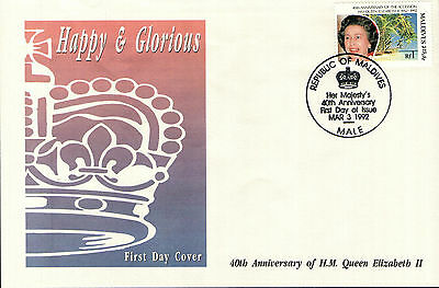 (52138) FDC - Maldives - 1992 Queen 40 Years 3 March 1992