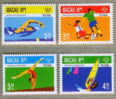 Macau Macao 1996 Olympic Games Stamps - Football Sport