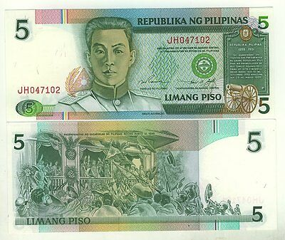 PHILIPPINES billet neuf de  5 LIMANG PISO Pick180 independance AGUINALDO 1995