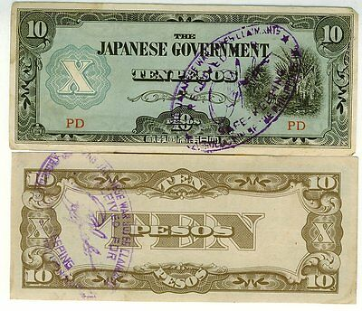 PHILIPPINES Billet usage 10 PESOS  Pick110a OCCUPATION JAPONAISE WWII 1942