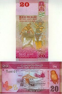 SRI LANKA billet neuf de 20 RUPPEES Papillon Chouette PORT DE COLOMBO 2010