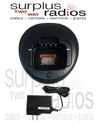 NEW OEM MOTOROLA RAPID CHARGER KIT PMPN4172A (replaces PMLN5398A) CP185
