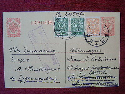FINLAND - RUSSIA / UPRATED MILITARY STATIONERY CARD / 1917