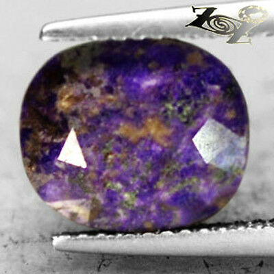 4.66 CT.Natural Oval 9*11 mm. Vivid Sweet Purple South Africa Sugilite Gems 舒俱來
