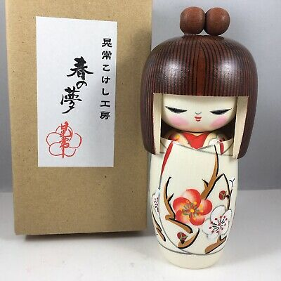 "Japanese Creative KOKESHI Wooden Doll Girl 6-1/4""H Dream Flower (Made in Japan)"