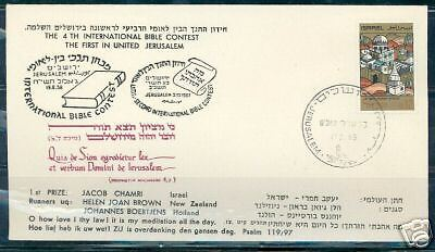 Israel International Bible Contest Cover