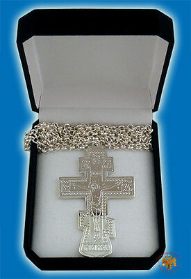 Orthodox Pectoral Engraved Cross Silver Plated Russian Style No.3350-81