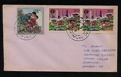 Bhutan  nice cover to India  with imperforate stamps          JL0621
