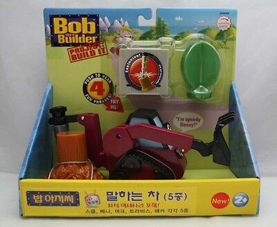 Bob The Builder Project Build It : Talking Benny - Exclusive Digging with Drill