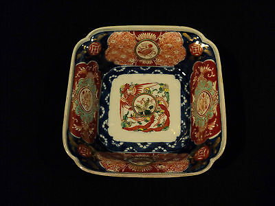 BEAUTIFUL ANTIQUE JAPANESE IMARI SMALL SQUARE BOWL, MEIJI PERIOD,  c. 1868-1913