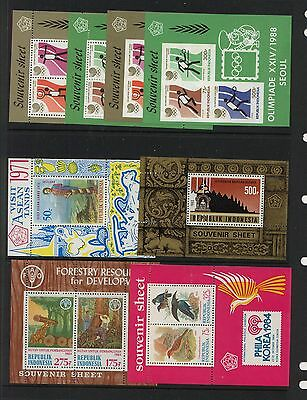 Indonesia   nice lot of  Mint  NH  souviner sheets        MS0826
