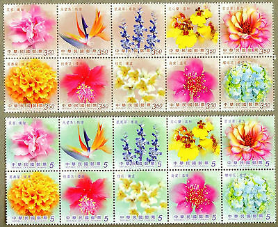 China Taiwan 2012 Flower Stamps Full Set - 20 Stamps Total