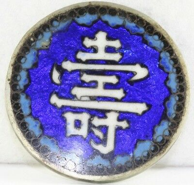 Antique Early 1900's Chinese Import Cloisonee Enamel Belt Buckle