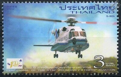 SIKORSKY S-92 / S-92A Transport Helicopter Aircraft Mint Stamp (2012 RTAF)