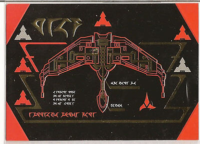 Star Trek TNG Next Generation Season 2 Embossed Chase Card S7 H'Vort Class Pagh
