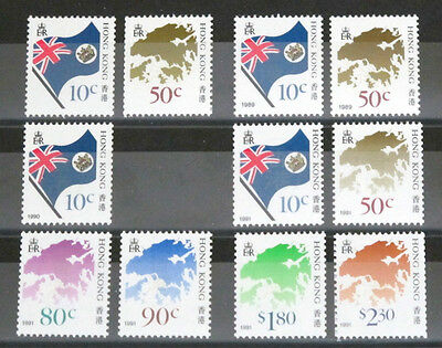 Hong Kong 1987 to 1991 Definitive Stamps Coil MNH (Excellent Condition)