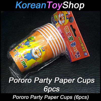 Pororo Birthday Party Supplies - Paper Cups (6pcs)