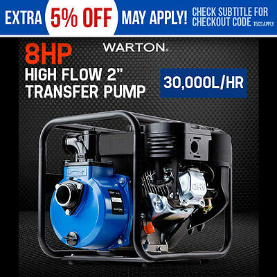 "NEW WARTON 2"" 8HP Petrol High Flow Water Transfer Pump Irrigation Volume Inch"