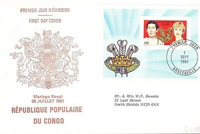 1981 Congo Royal Wedding First Day Cover Brazzaville Postmark G409