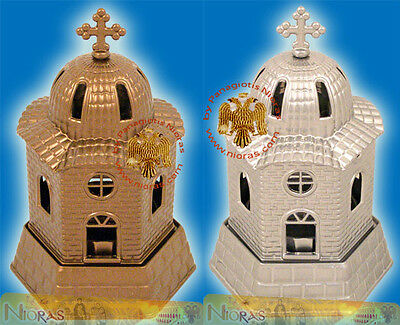 Vigil Oil Candle Metal Orthodox Church Desing - Metal Cup Included for the oil