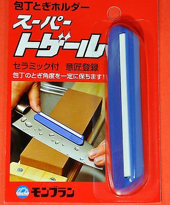 Knife sharpening ceramic guide clip for japanese whetstone waterstone sharp