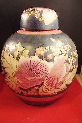 "Covered Chinese Urn, 6 1/2"" tall"
