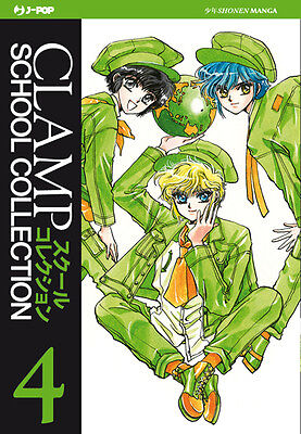 Clamp School Collection 4 school detective 2 di 2   ed.J Pop NUOVO sconto 45%