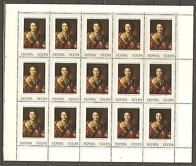 USSR 1972...SHEET n° 3846..MNH..YT 4,50€...4k...HISTORY OF RUSSIAN PAINTING