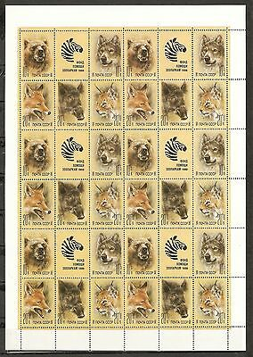 USSR 1988..SHEET n°YT: 5558-62...32,40€..MNH...ZOO RELIEF FUND