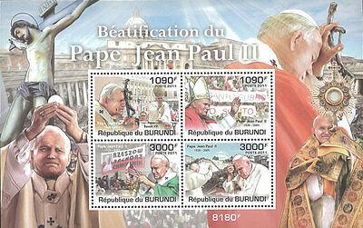 Burundi 2011 Stamp, BUR11308B Beatification of Pope John Paul II, Famous People