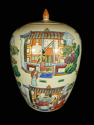 Antique Chinese Qing Dynasty Hand Painted Heavy Porcelain Lidded Water Jar