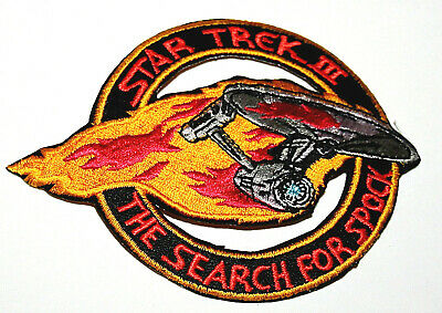 Star Trek III Search For Spock USS Enterprise Cloth Shirt Patch New NOS 1980's