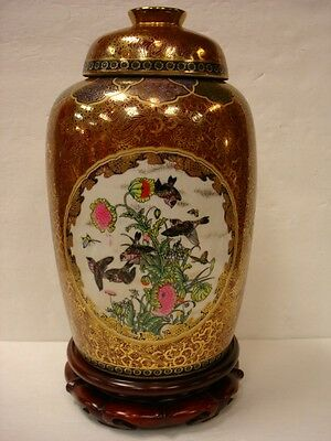 """JAPANESE SHOWA PERIOD SATSUMA ROOSTER DUCK GINGER JAR 12"""" TALL. / 8"""" WIDTH"""