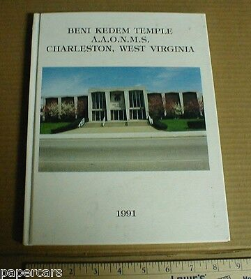 1991 Beni Kedem Temple A.A.O.N.M.S. Shrine Club Annual Shriners Charleston WV