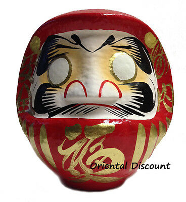 "Japanese 8""H Classical Red Daruma Doll for Luck & Good Fortune Made in Japan NEW"